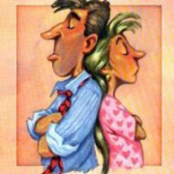 Вечный спор между мужем и женой.